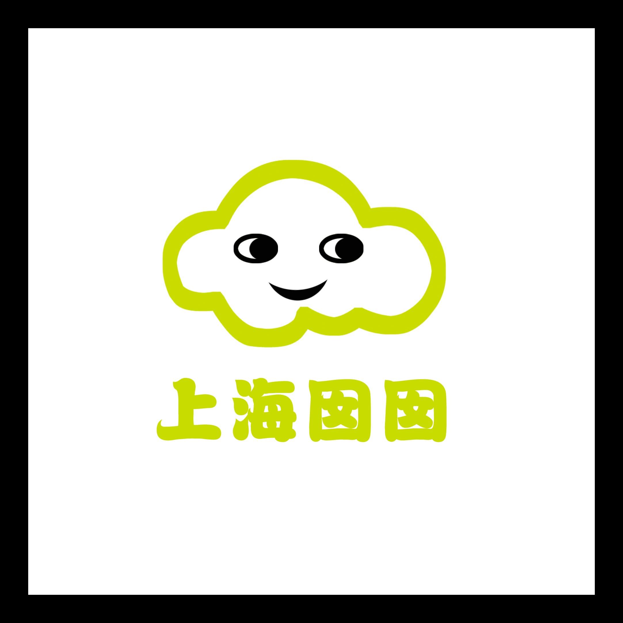 童装logo设计