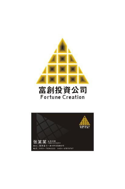 logo采用金字塔形状,表示累积财富