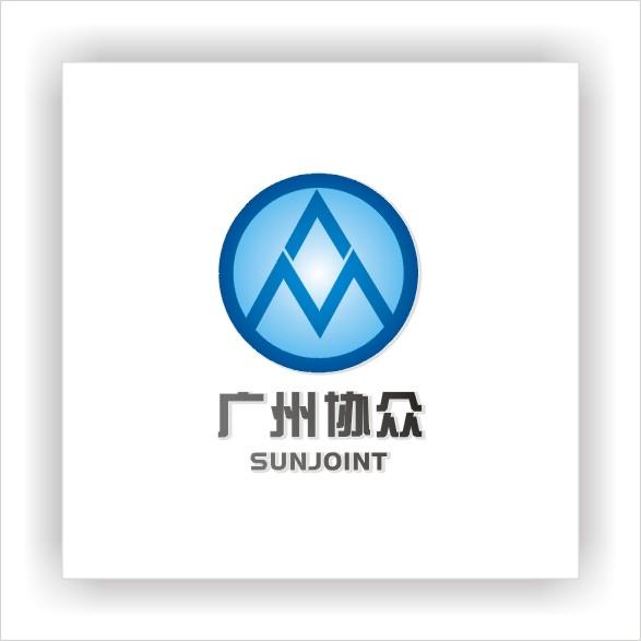 广州协众汽车零配件销售 logo设计- 稿件[#1129873]