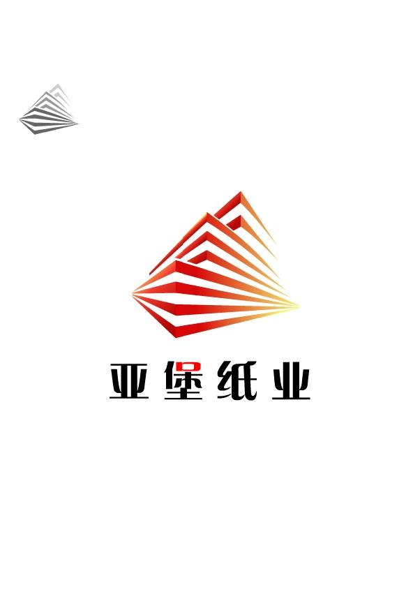 亚堡纸制品的logo设计(a9.18)