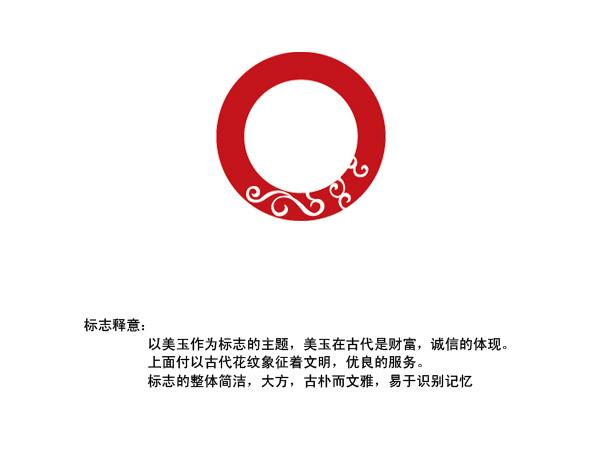 中融圆通金融投资公司logo(中标人:laxis/juzi99)_1153760_k68威客网