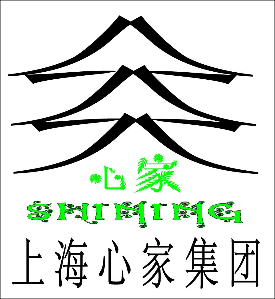 乡村休闲俱乐部 企业logo设计