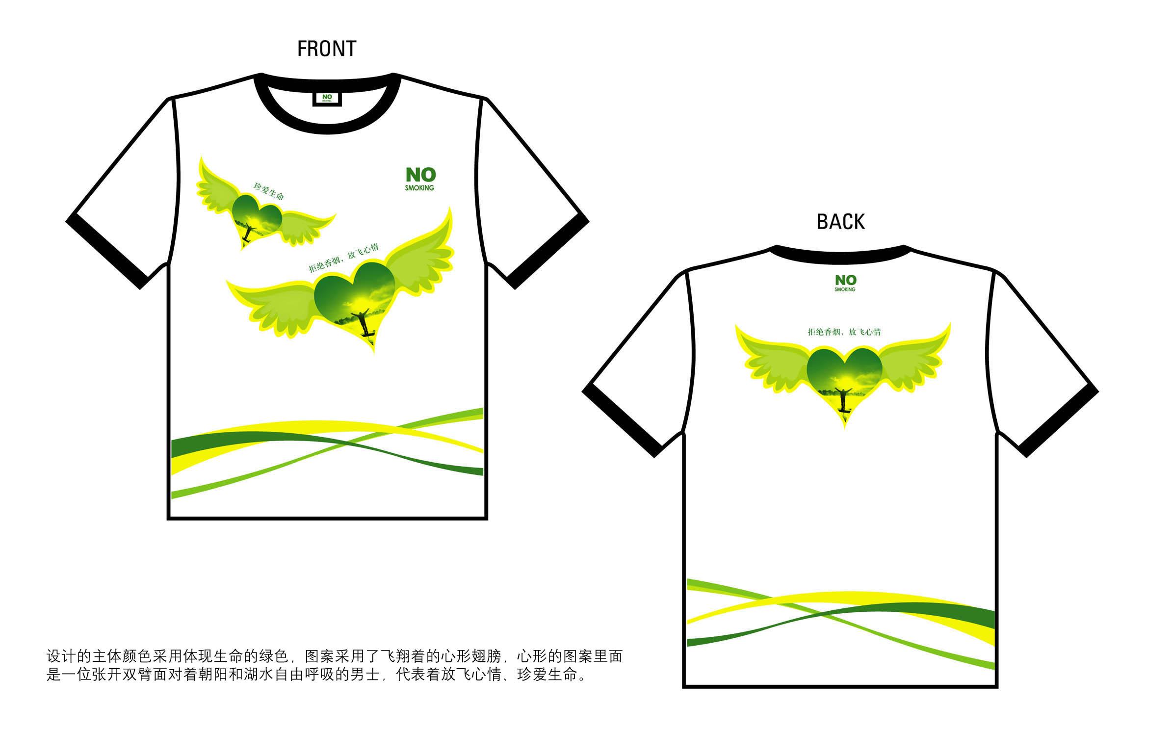 文化衫设计学生文化衫设计图案潮流文化衫设计图案; 创意文化衫 设计