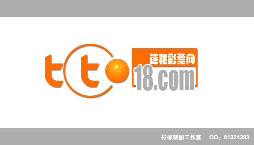 彩票网logo设计