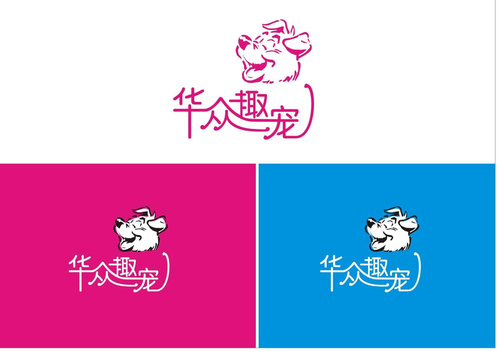 杭州天元宠物用品有限公司LOGO设计 杭州天元宠物用品有限公司,创立于1998年,是一家致力于专业化生产宠物用品的生产性企业,目前杭州天元宠物已成为全国宠物用品重点出口企业之一。 天元宠物从产品设计、开发到生产形成一条龙,专业产品有:海绵狗窝系列、猫跳台系列、及宠物服饰和小玩具。产品主要出口到日本、澳大利亚、法国、意大利、美国等十几个国家和地区。 天元的使命: 让全世界人们更热爱生活,关爱动物 让我们的品牌为您的爱宠生活更添乐趣 给宠物温馨,令主人放心