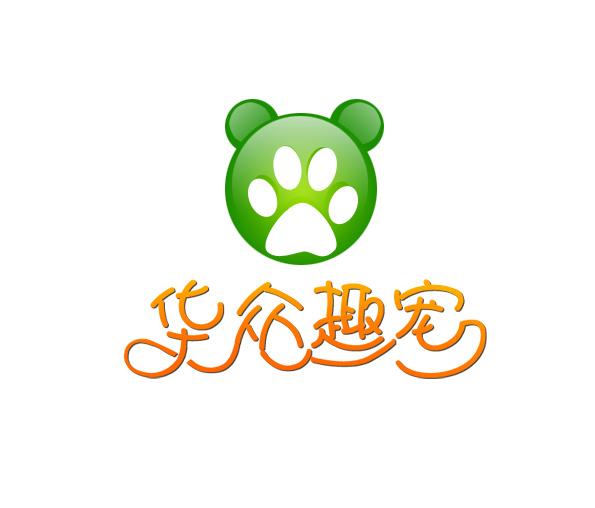 杭州天元寵物用品有限公司LOGO設計 杭州天元寵物用品有限公司,創立于1998年,是一家致力于專業化生產寵物用品的生產性企業,目前杭州天元寵物已成為全國寵物用品重點出口企業之一。 天元寵物從產品設計、開發到生產形成一條龍,專業產品有:海綿狗窩系列、貓跳臺系列、及寵物服飾和小玩具。產品主要出口到日本、澳大利亞、法國、意大利、美國等十幾個國家和地區。 天元的使命: 讓全世界人們更熱愛生活,關愛動物 讓我們的品牌為您的愛寵生活更添樂趣 給寵物溫馨,令主人放心