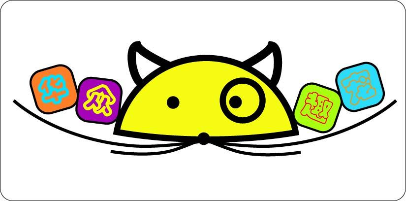 采用抽象的动物脸的图形构成logo的主形