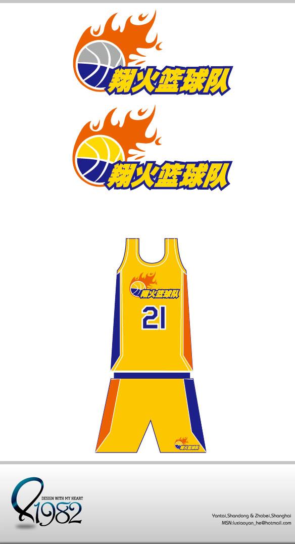 现金征集企业篮球队标/队服颜色