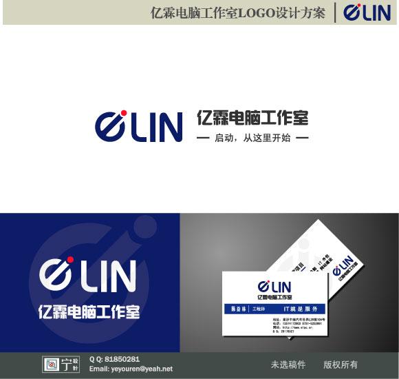 亿霖电脑工作室 logo/名片 设计