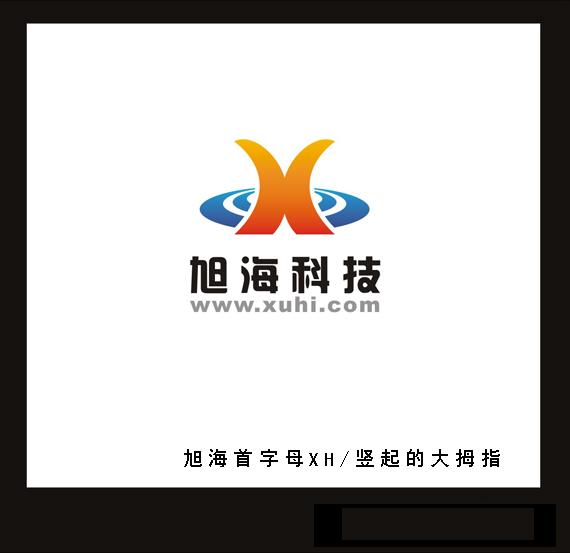 长春市旭海公司名片/logo设计