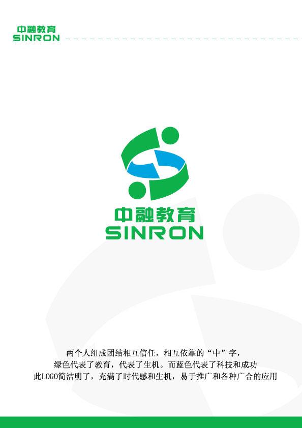 中融教育 logo设计(金融培训网站)