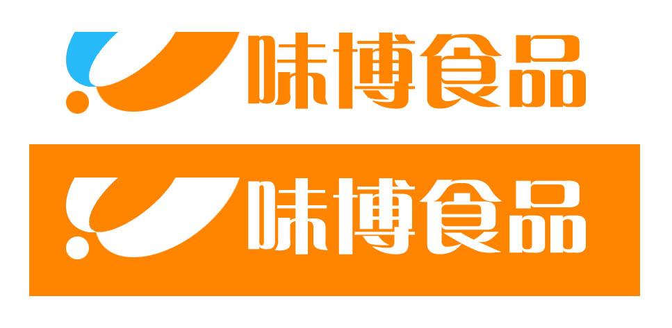 上海味博食品公司的logo设计图片