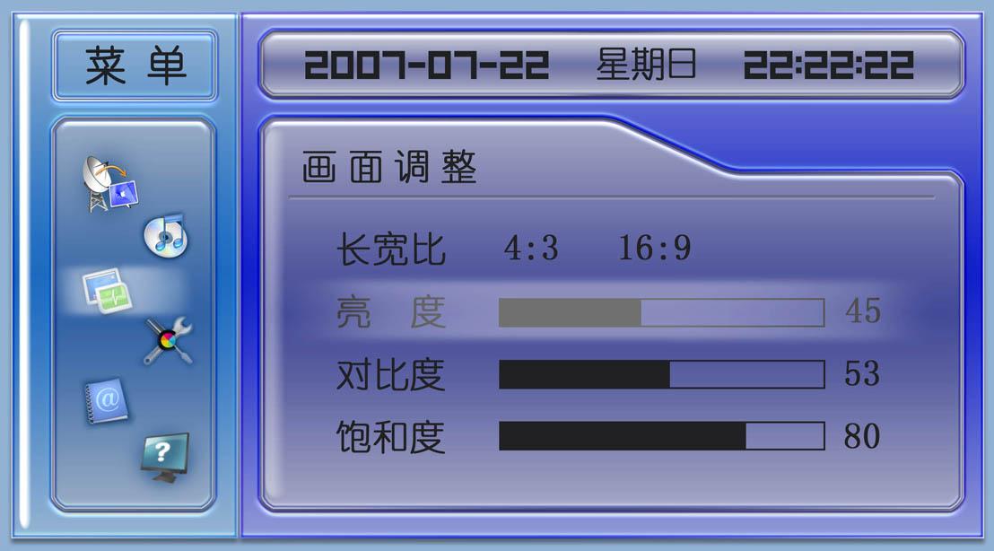 数字电视机屏幕显示图标设计(+款)