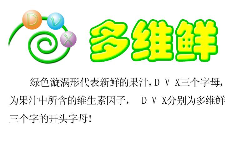 手绘云彩lougou设计图展示