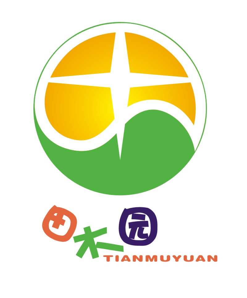 田木园水果连锁超市logo设计-2200元-5409号任务