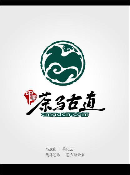 茶馬古道360俱樂部logo設計