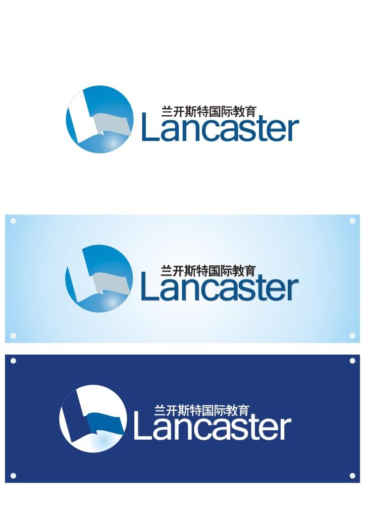 某教育培训集团logo及简单vi设计