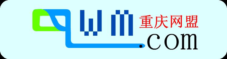 cqwm.com網站設計logo設計(新+)_200元_k68威客任務
