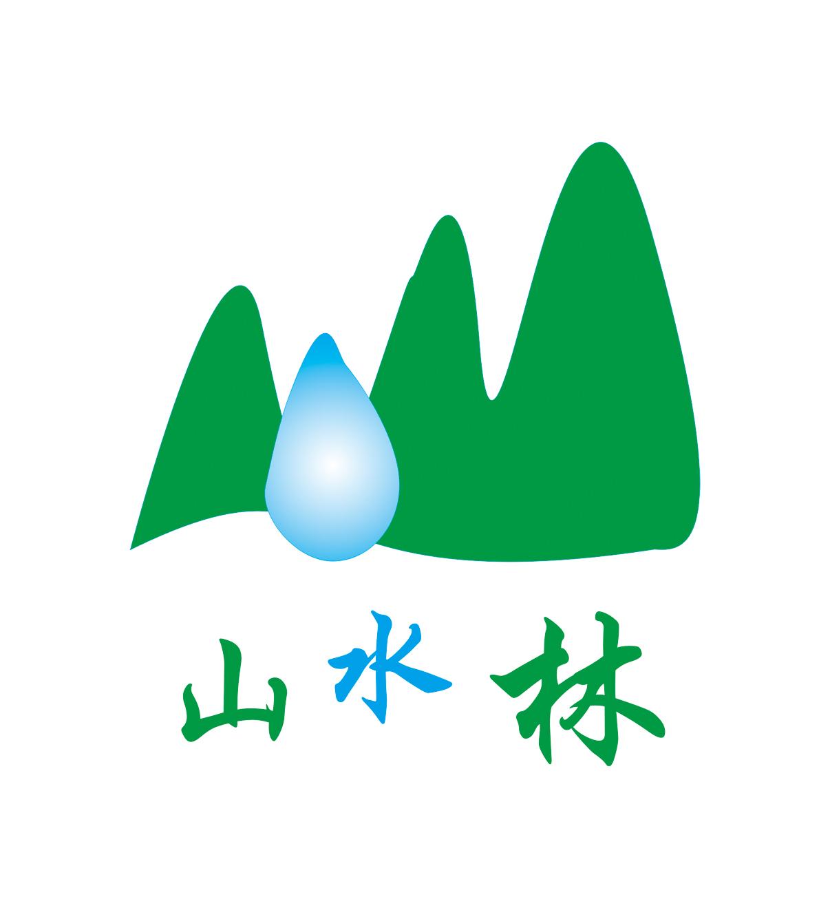 山水林 logo设计