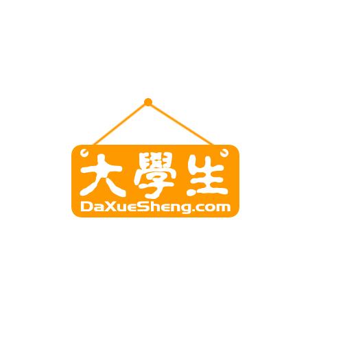 大学生网站logo/首页风格制作