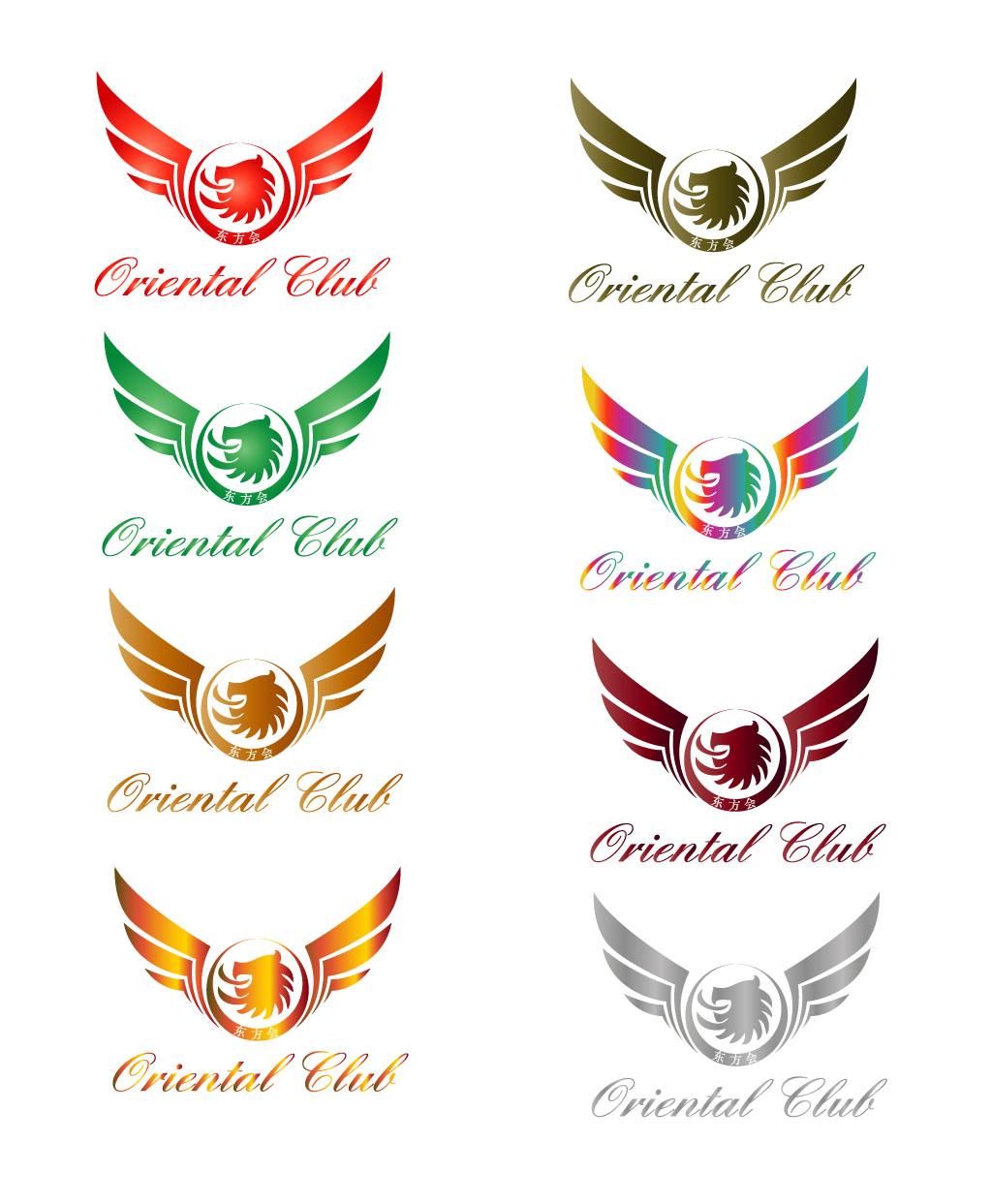 际俱乐部logo设计