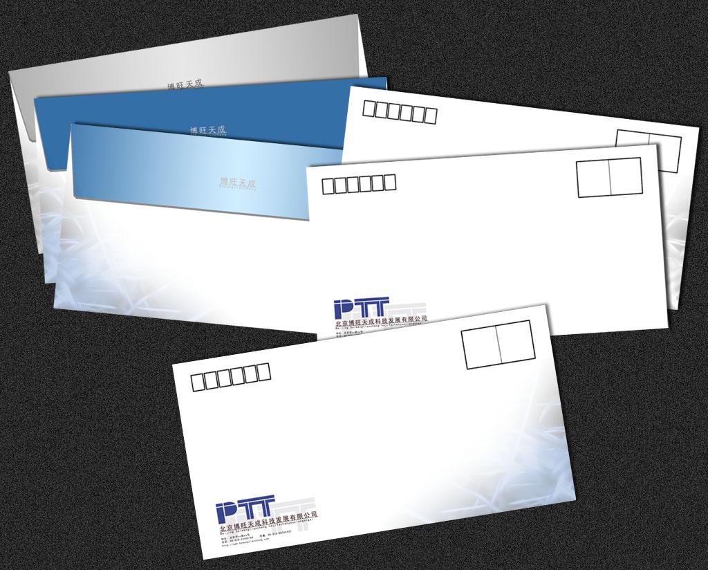 信封格式范文图