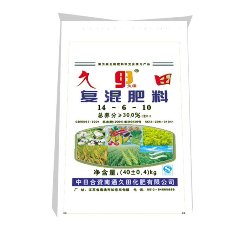 南通久田化肥公司复合肥料包装袋设计