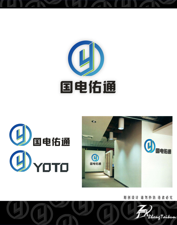 致力于专业的VI设计团队,竭诚为客户服务!-北京国电佑通电气LOGO