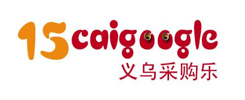 义乌采购乐网页logo设计等(简化)