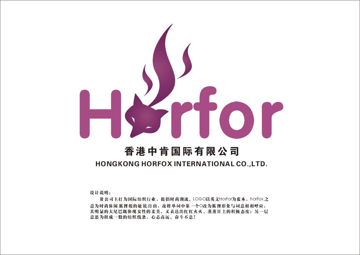 香港中肯国际logo及名片设计