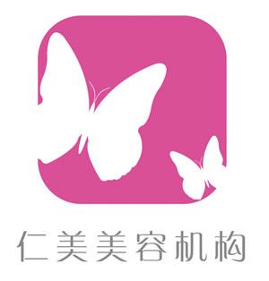仁美美容院logo设计_1254462