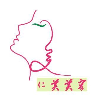 仁美美容院logo设计