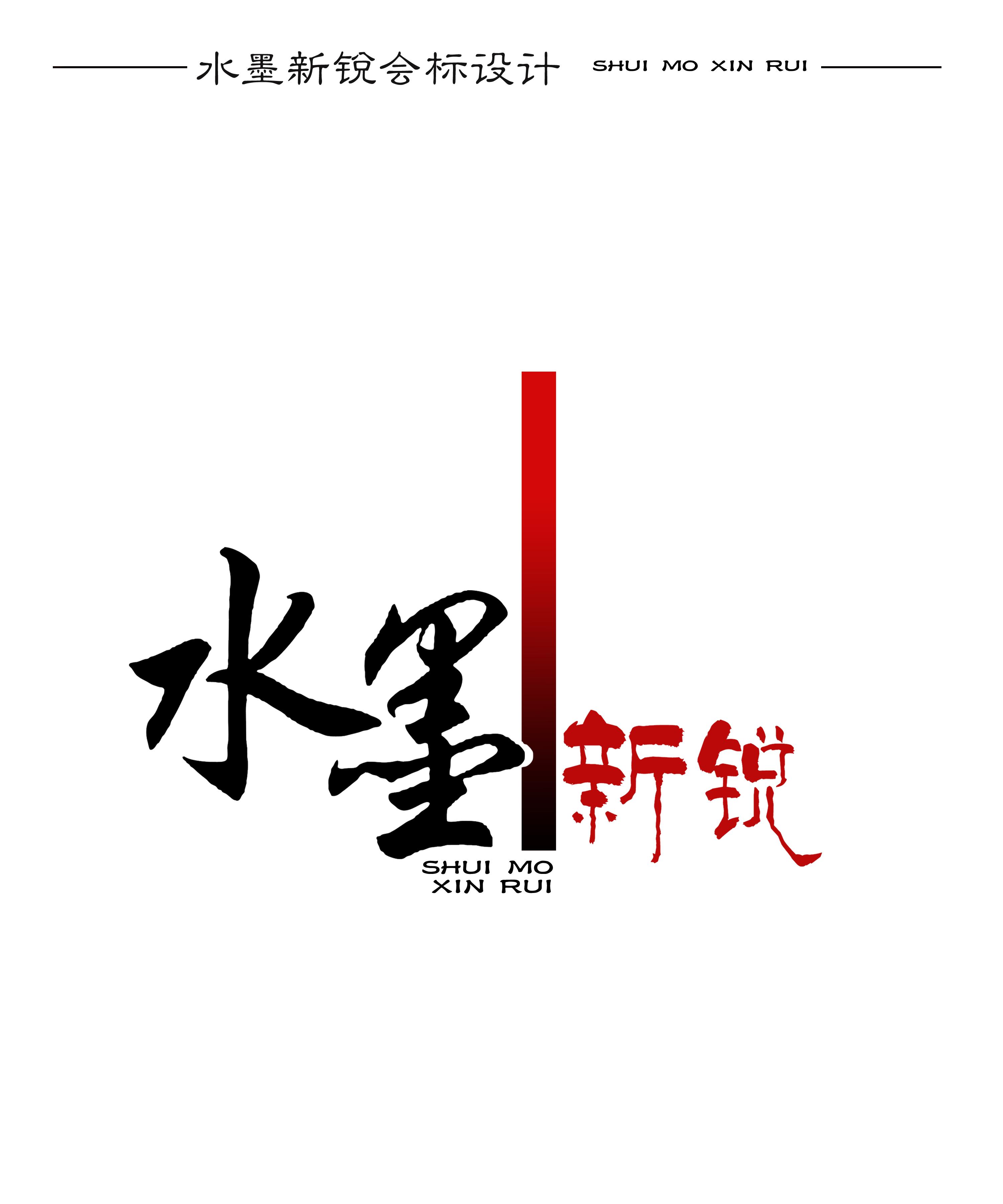 logo logo 标志 设计 矢量 矢量图 素材 图标 3000_3600