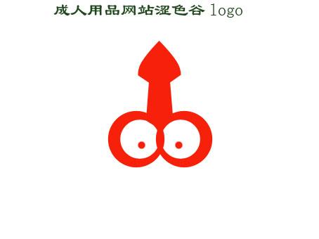 成人网色综合_成人用品网站涩色谷logo设计(新)