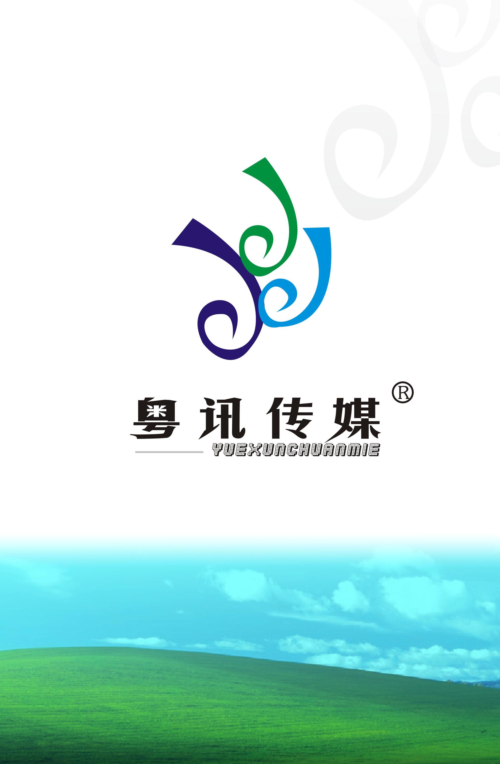 logo设计 传媒