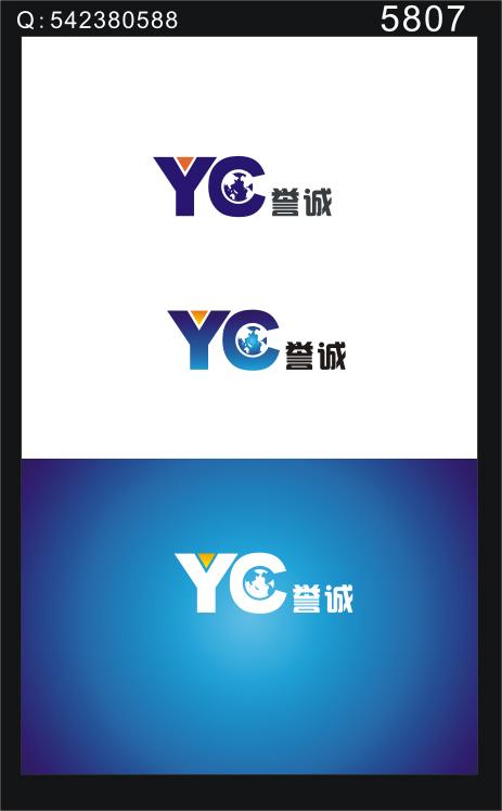 誉诚科技公司logo设计