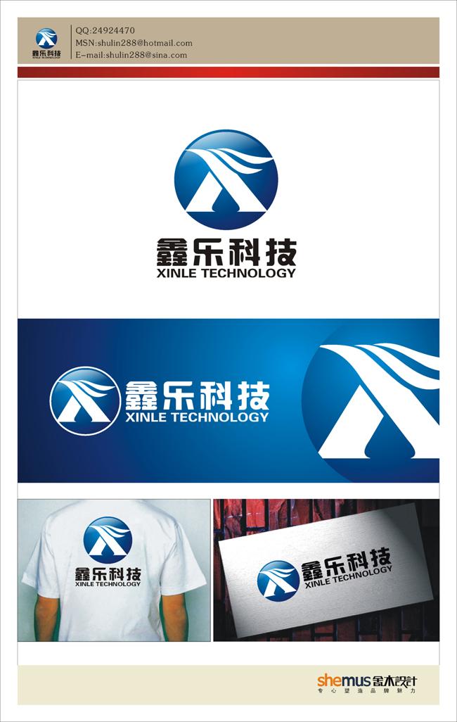 河北鑫乐科技有限公司logo设计等_1369911_k68威客网