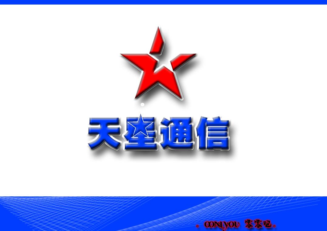 北京现代英文标志
