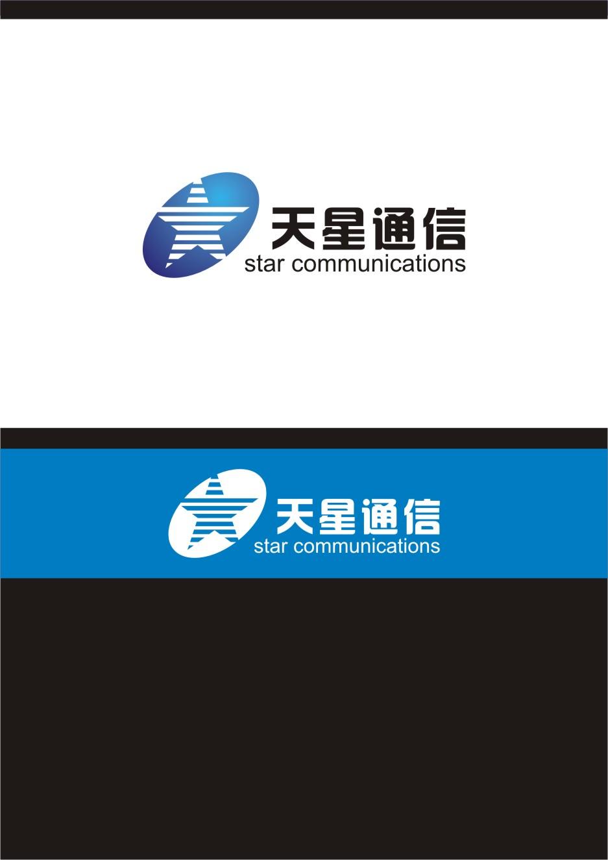 北京华讯天星公司logo设计