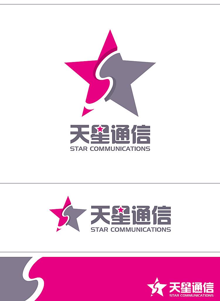 北京华讯天星公司logo设计 大家好!我们是北京华讯天星公司,成立于1996年3月,隶属北京华讯集团,成立之初与集团共同开拓北京市的寻呼产品市场,取得了良好的业绩。 从1999年开始,华讯天星先后与普尔斯玛特、家乐福、万客隆、燕莎望京购物中心、物美集团、旺市百利、家世界、美廉美、盛兴电器等大型综合超市(或大卖场)合作,开创了在北京超市内设立手机专卖店(或专柜)的模式。 目前,华讯天星与沃尔玛(中国)有限公司、欧尚超市、麦德龙、乐购、物美大卖场、世纪联华超市、美廉美超市、首航超市等多家著名商家保持着紧密的合