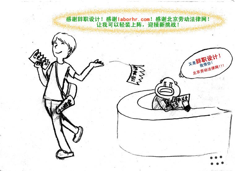 动漫 简笔画 卡通 漫画 手绘 头像 线稿 760_554