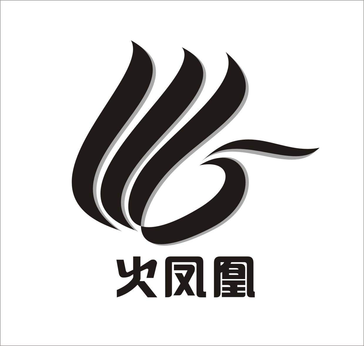 logo logo 标志 设计 图标 1239_1177