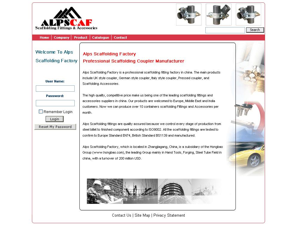 脚手架工厂网站设计_1005元_k68威客任务