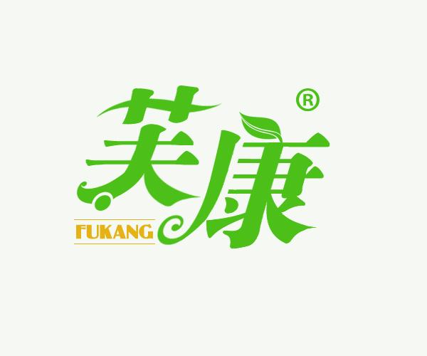 芙康 食品公司的商标logo设计