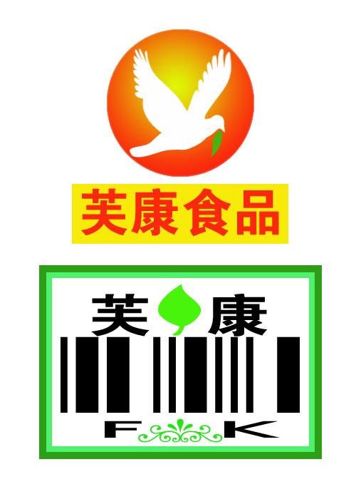 芙康 食品公司的商标logo设计_1344151_k68威客网