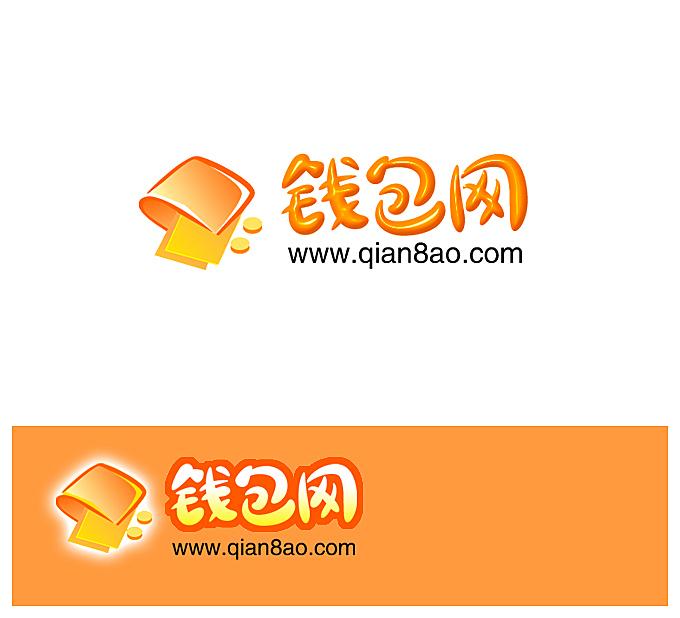 钱包网的logo设计图片