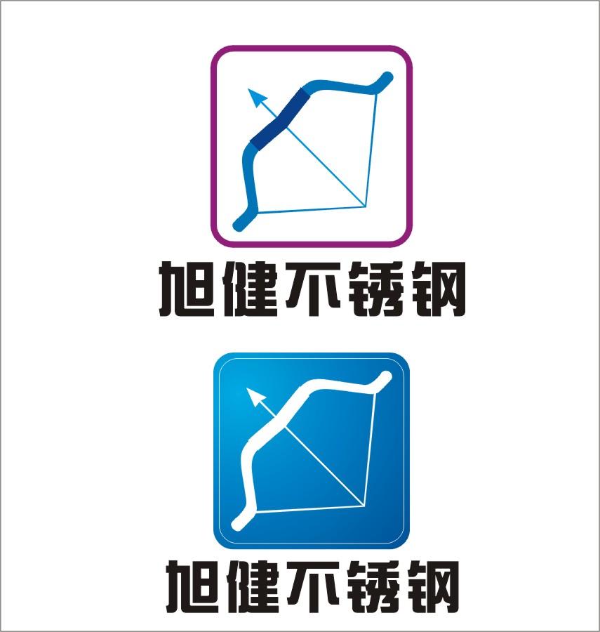 上海旭健不锈钢公司logo设计