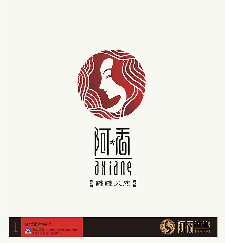 阿香加强版——江南风韵 -阿 香中式快餐企业LOGO设计 3333元 K68威