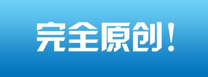 蚂蚁影院dvd播放器软件 logo设计
