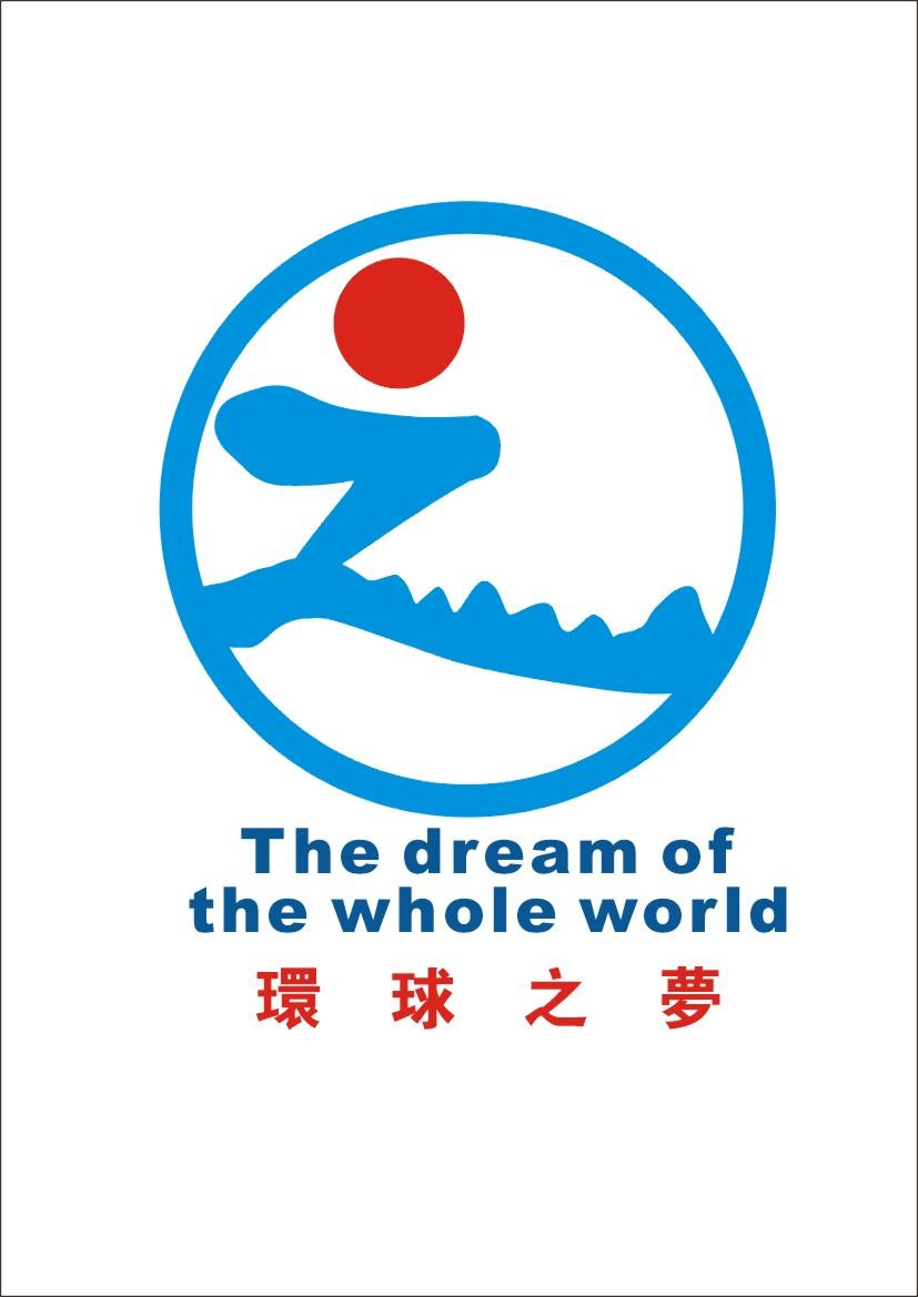 现金环球之梦——图标,logo设计!